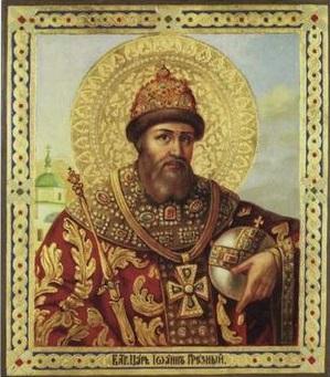 Акафист  Святому Благоверному Царю  Иоанну Васильевичу  Грозному