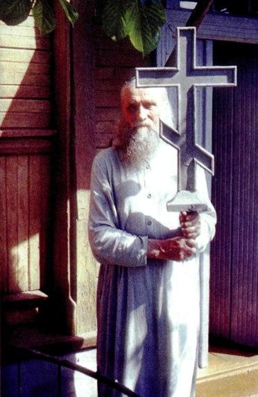 Гурьянов полное имя фото 175-201