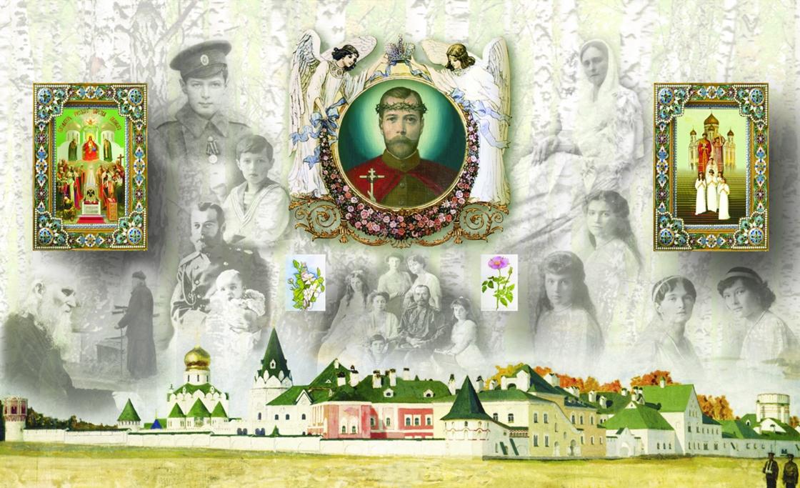 Приглашаем вас на традиционные (Пятнадцатые) Николаевские Чтения