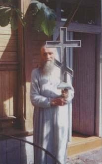 Царский  архиерей (I том)