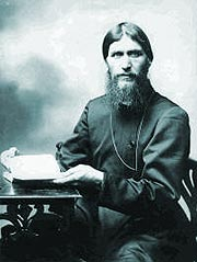 Мученик за Христа и за Царя Человек Божий Григорий