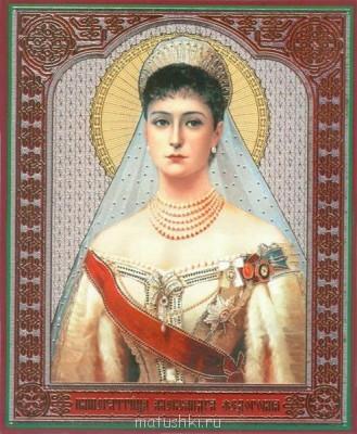 Акафист Святая великомученица страстотерпица царица Александра