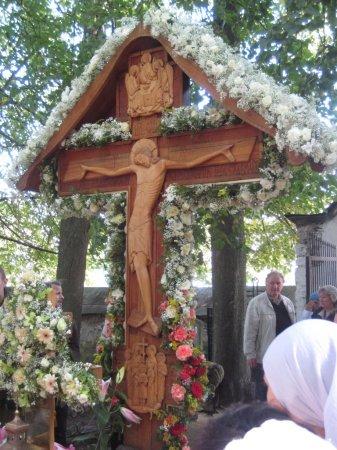 Благодарные сердцем духовные чада  дарим Остров Цветов  святому Старцу Николаю,  по земле ходившему