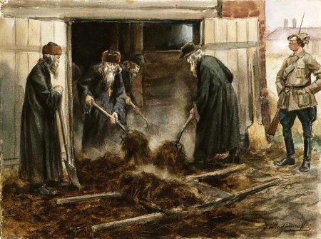 Отцы мученики