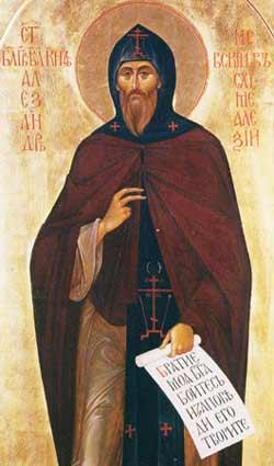 Икона «Александр Невский, в схиме Алексий»