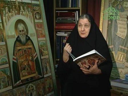 Мысли о прекрасном. Встреча со схимонахиней Николаей (Гроян). Часть 3
