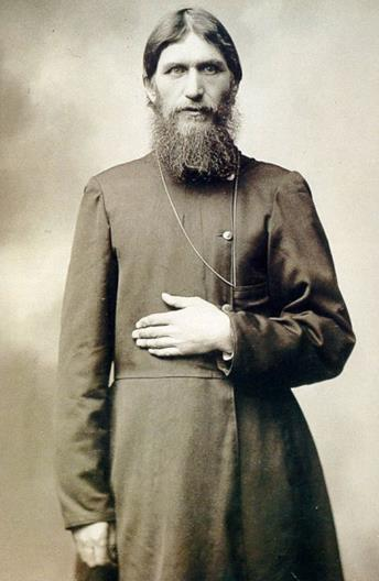 an analysis of the historic figure of rasputin grigory yefimovich novykh Sanders has ``created`` this character by exhuming a historical figure grigory yefimovich novykh novykh was endowed with the name ``rasputin.