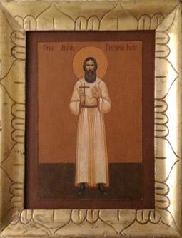 Чудесное явление иконы мученика Григория Распутина