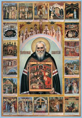 Цветник Старца Николая (Гурьянова), тайного епископа в схиме Нектария (24.05.1909 + 24.08.2002)