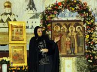 Девятые Николаевские чтения