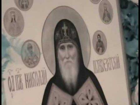 Пятые Николаевские чтения