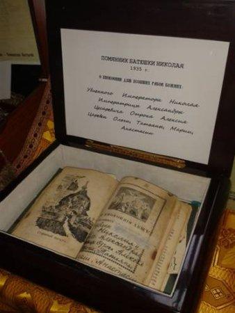 Ежегодные Пятнадцатые Николаевские Чтения «Николаевская Царская Русь»