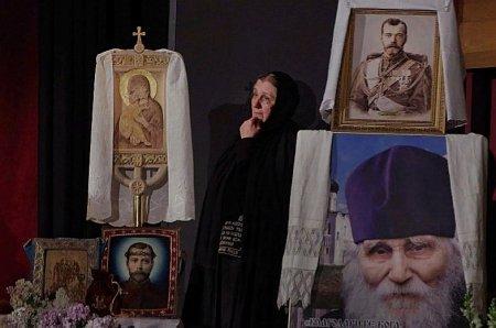 Послецарственное безцарствие слово схимонахини Николаи(Гроян)на царских чтениях 19.05.2018