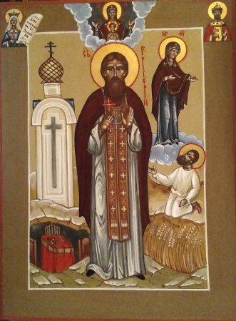 Служба пророку И чудотворцу, Безмезднику и великомученику, другу Цареву Григорию Русскому
